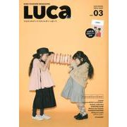 Luca kids VOL.3 [単行本]