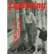 Lightning (ライトニング) 2020年 04月号 [雑誌]