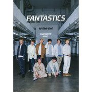 FANTASTICS from EXILE TRIBE 1st写真集 FANTASTIC NINE [単行本]