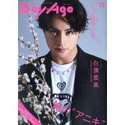 BoyAge-ボヤージュ- vol.11(カドカワエンタメムック) [ムックその他]