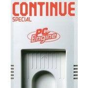 CONTINUE SPECIAL PCエンジン [単行本]