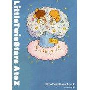 LittleTwinStars A to Z [単行本]