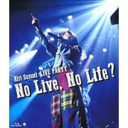 鈴木愛理 LIVE PARTY No Live,No Life?