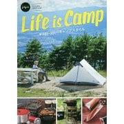 Life is Camp winpy-jijiiのキャンプスタイル [単行本]