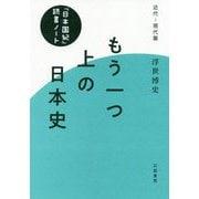 ヨドバシ.com - 幻戯書房 通販【全品無料配達】