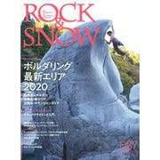 ROCK & SNOW 087「ボルダリング最新エリア2020」 [ムックその他]