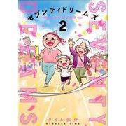 セブンティドリームズ 2(バンチコミックス) [コミック]