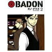 BADON 2 ビッグガンガンコミックス [コミック]