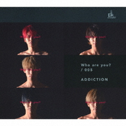 Who are you?/005