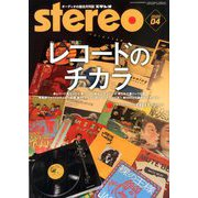 stereo (ステレオ) 2020年 04月号 [雑誌]