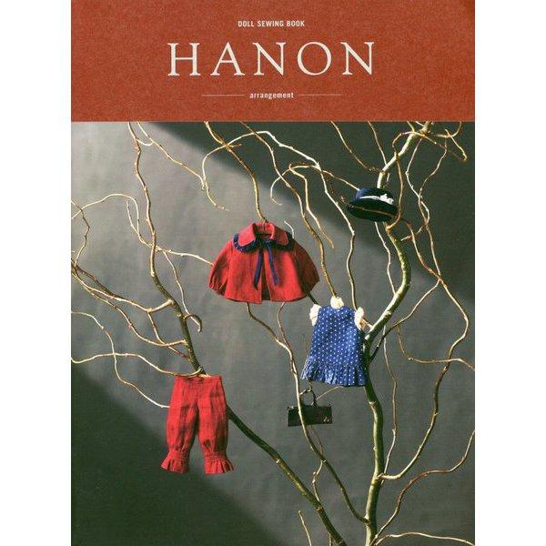 doll sewing book 「HANON -arrangement-」(Dollybird) [単行本]