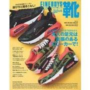 FINEBOYS+plus 靴 vol.14 [ムックその他]