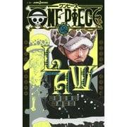 ONE PIECE novel LAW(JUMP j BOOKS) [新書]