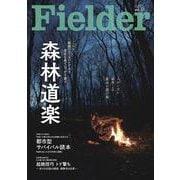 Fielder vol.51(SAKURA MOOK) [ムックその他]