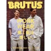 BRUTUS (ブルータス) 2020年 4/1号 [雑誌]