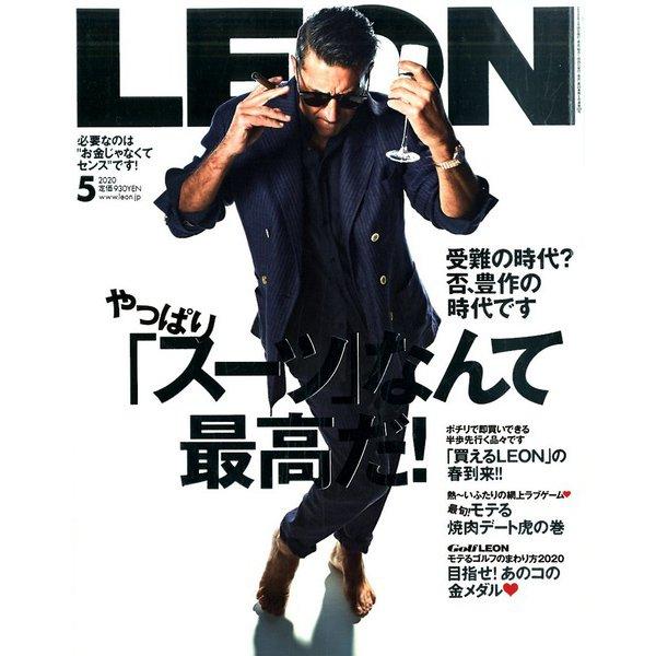 LEON (レオン) 2020年 05月号 [雑誌]