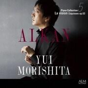 アルカン:ピアノ・コレクション5≪幻影≫-エスキス 作品63-