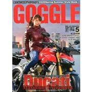 GOGGLE (ゴーグル) 2020年 05月号 [雑誌]