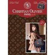 CHRISTIAN OLIVIER PARIS Chocolat [ムックその他]