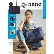 nano・universe 軽量BIGトート BOOK [ムックその他]