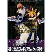 遊☆戯☆王 The Legend of Figuration [ムックその他]