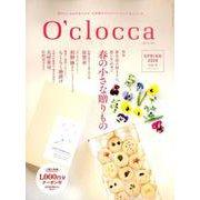 O'clocca(おくろっか)VOL.4 [ムックその他]