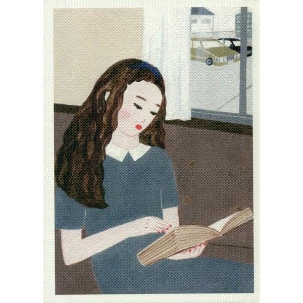 読書の日記 本づくり/スープとパン/重力の虹 [単行本]