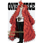 ONE PIECE Log Collection GERMA