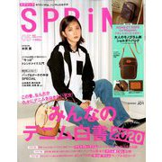 SPRiNG (スプリング) 2020年 05月号 [雑誌]