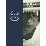 「 日本製+Documentary PHOTO BOOK 2019-2020 」 [単行本]