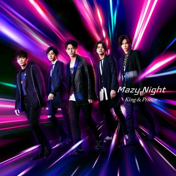 King & Prince/Mazy Night