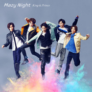 Mazy Night