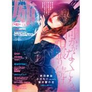 姉ageha(お姉さんアゲハ) 2020年 05月号 [雑誌]