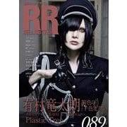 ROCK AND READ 089 [単行本]