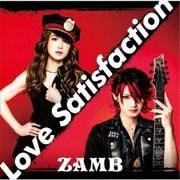 Love Satisfaction