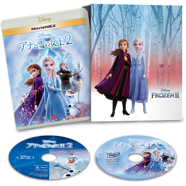 アナと雪の女王2 MovieNEX [Blu-ray Disc]