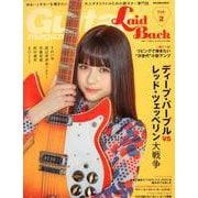 Guitar Magazine LaidBack (ギター・マガジン・レイドバック) Vol.2 [ムックその他]