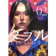 ダブル 2(ヒーローズコミックス) [コミック]