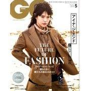 GQ JAPAN(ジーキュージャパン) 2020年 05月号 [雑誌]