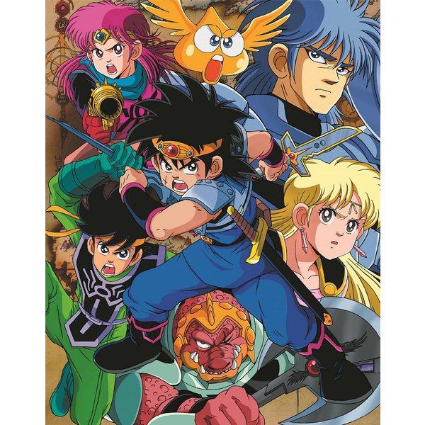 ドラゴンクエスト ダイの大冒険 (1991) Blu-ray BOX [Blu-ray Disc]
