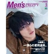 Men's PREPPY 2020年 05月号 [雑誌]