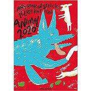 ANIMAL 2020(ART BOOK OF SELECTED ILLUSTRATION) [単行本]