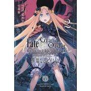 Fate/Grand Order -Epic of Remnant- 亜種特異点IV 禁忌降臨庭園 セイレム 異端なるセイレム (2)(REXコミックス) [コミック]