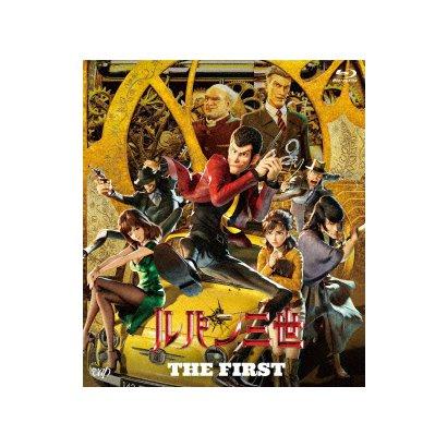 ルパン三世 THE FIRST [Blu-ray Disc]