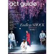 act guide(アクトガイド) 2020 Season 6 [ムックその他]