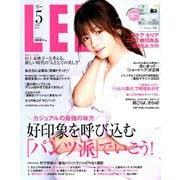 LEE (リー) 2020年 05月号 [雑誌]