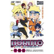 BORUTO―ボルト― 3 SAIKYO DASH GENERATIONS(ジャンプコミックス) [コミック]