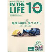 IN THE LIFE VOL.10 [ムックその他]