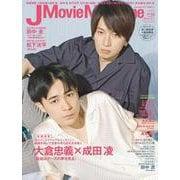 J Movie Magazine<Vol.59>(パーフェクト・メモワール) [ムックその他]