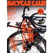 BiCYCLE CLUB (バイシクル クラブ) 2020年 06月号 [雑誌]